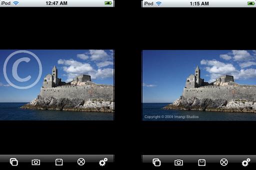 PhotoMarkr App - Vista
