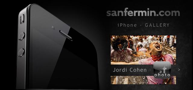 sanferphotos App