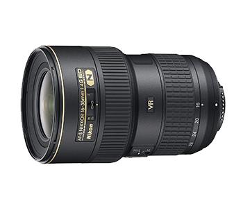 Nikon 16-35mm F4 ED VR